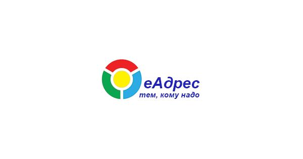 (c) Eadres.ru